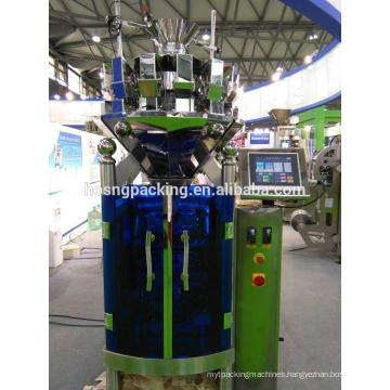 Double servo motors Vertical packing machine HS-380