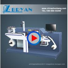 Machine d'inspection d'étiquettes haute vitesse (ZBI)