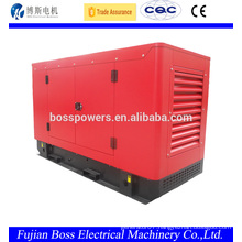 Life-Long Service 70KW silent type weifang transfer switch generator