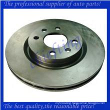 MDC811 7701204304 6001548578 7701206339 4020600QAA 7701204228 7701205653 7700780892 for RENAULT LOGAN MEGANE brake disc