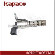 For TOYOTA COROLLA oil control valve cost 15330-37020