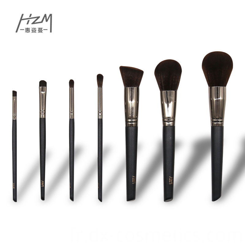 7Pcs Black Cosmetic Makeup Brush Set Imitation Wool Hair 1