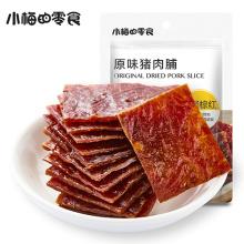 Ломтик сушеной свинины
