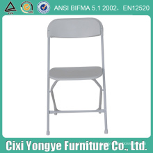White Poly Plastic Folding Chair with Powder Coated Frame