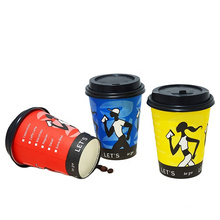 design sample free 8oz 10oz 12oz 16oz vending machine disposable one use paper cup with branding