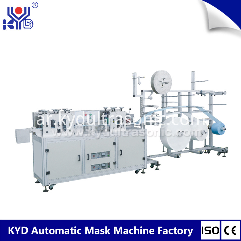 medical mask blank making machine