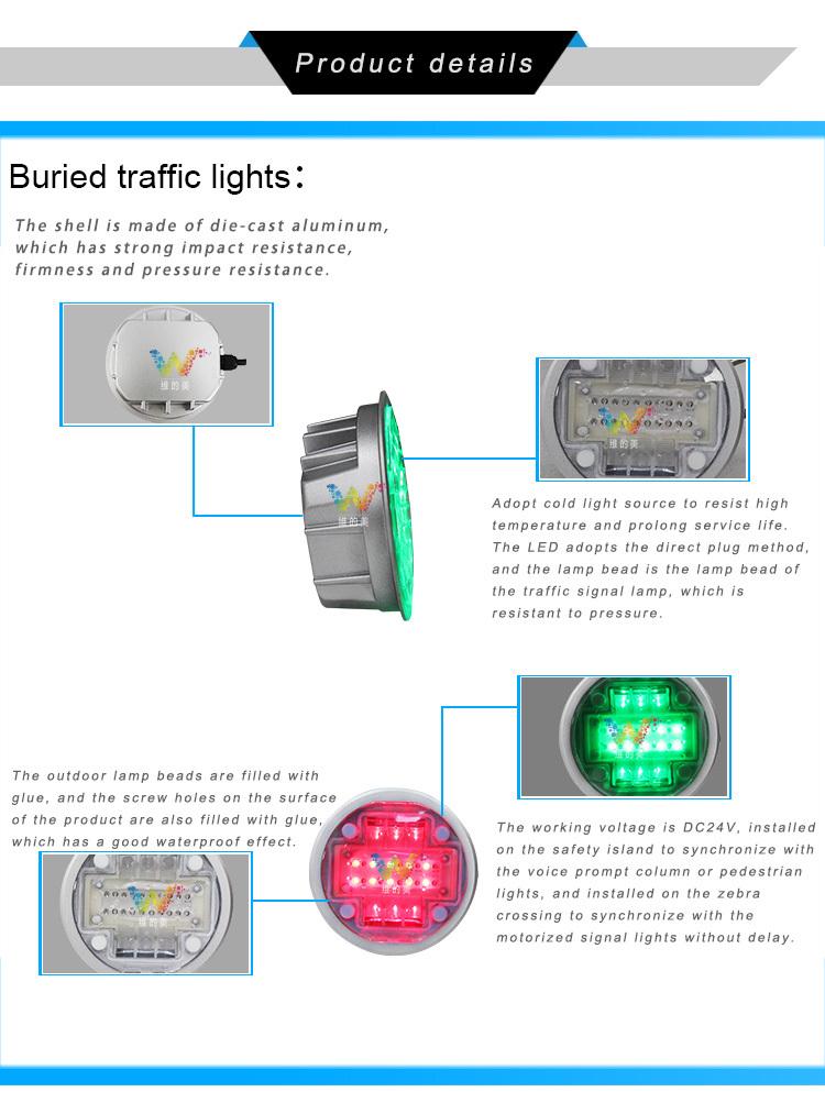 Buried-traffic-lights_04