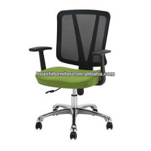 T-081A hot sale and new modern rocking office chairs