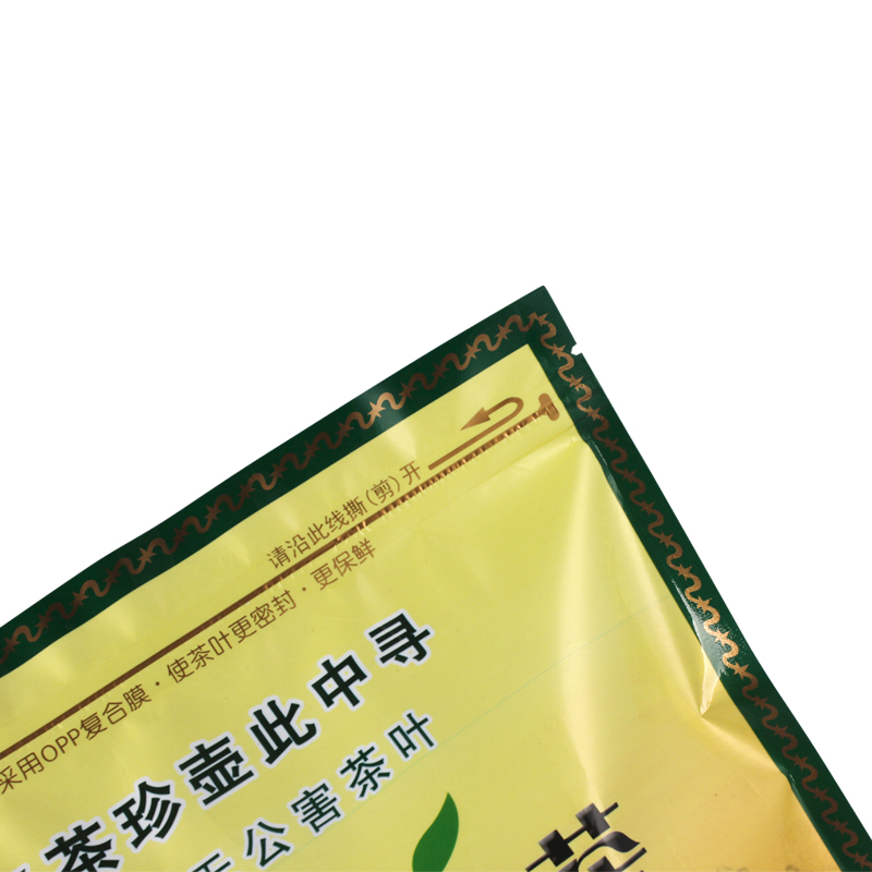 Oolong Tea Packaging Bag