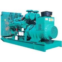2300kw Dual-Fuel Generator Set mit Yuchai Motor