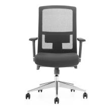 Vente chaude siège ergonomique maille chaise de bureau chaise de bureau exécutif