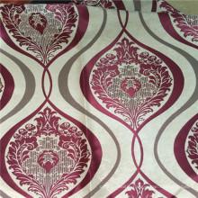 2016 New Luxury Shade Curtain