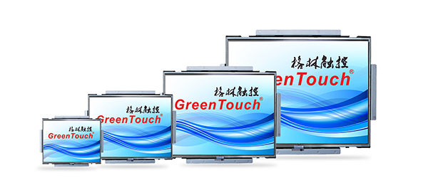 19 Inch Touch Monitor Display