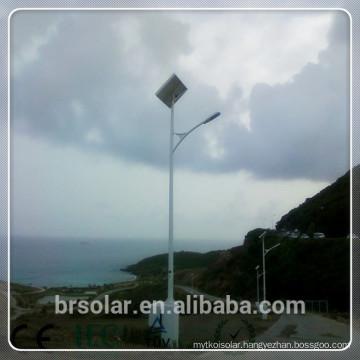 LED solar energy street light solar power streetlight with steel lightin pole
