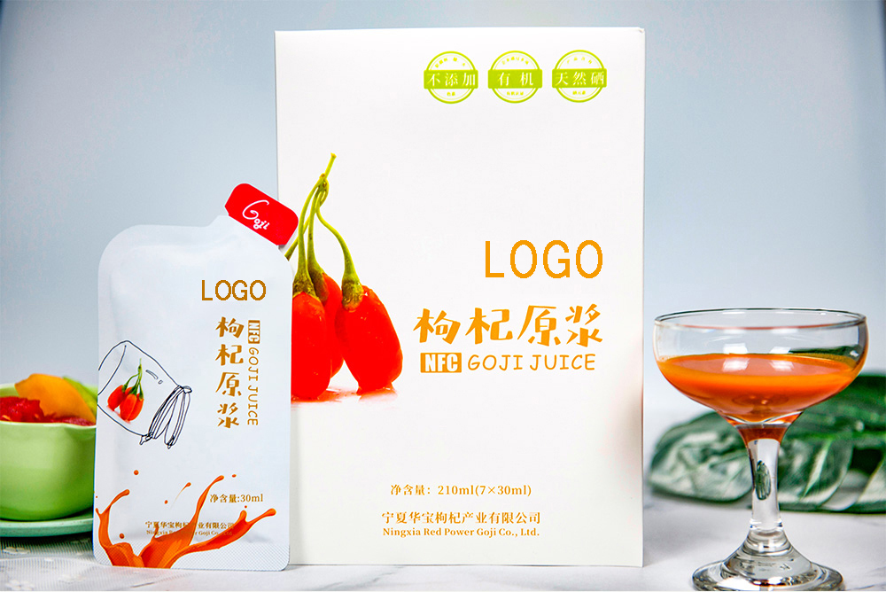 Goji Berry Juice 1