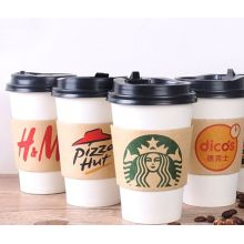 Бумажный стаканчик для горячего кофе