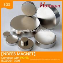 N38 Спеченные Неодимовый редкоземельных магнит