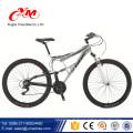 Alibaba heißer Verkauf gute Qualität Fahrrad Fahrrad / Dual Full Suspension Mountainbikes Verkauf / 26-Zoll-Mountainbike
