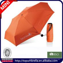 Горячие продажи супер мини 5 складной зонтик промотирования мешок
