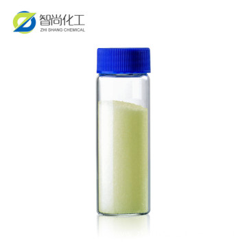 Factory directly supply 98% Purity Reduced coenzyme Q10 (Ubiquinol) CAN NO: 992-78-9