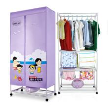 Square Clothes Trockner / Portable Kleider Trockner (HF-F14BT)