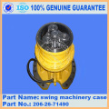 أجزاء حفارة لـ PC60-7 SWING MACHINERY CASE 201-26-71113