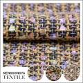 Fábrica de China Diferentes tipos de telas tejidas chenille moda textil