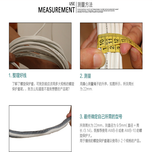 Wire protective sleeve Winding tube 22