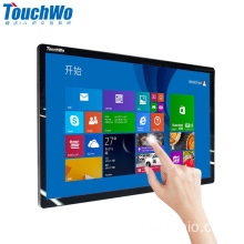 Tragbarer HD 43-Zoll-Touchscreen-Monitor