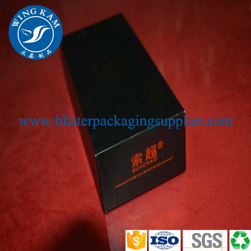 black paper cardboard box packaging,