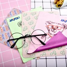 Toallitas de limpieza Super Soft Micorfiber para gafas