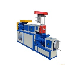 processing EPE foaming mesh extruder machine plastic