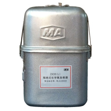 Một lần ZH30 Isolated Chemical Oxygen Self-rescuer