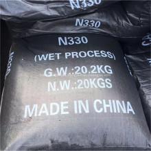 Negro de carbón N220 N330 para productos de caucho