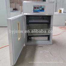 Incubateur automatique de contrôle d'ordinateur pour la vente Sri Lanka