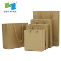 print paper shopping gift bag with handle