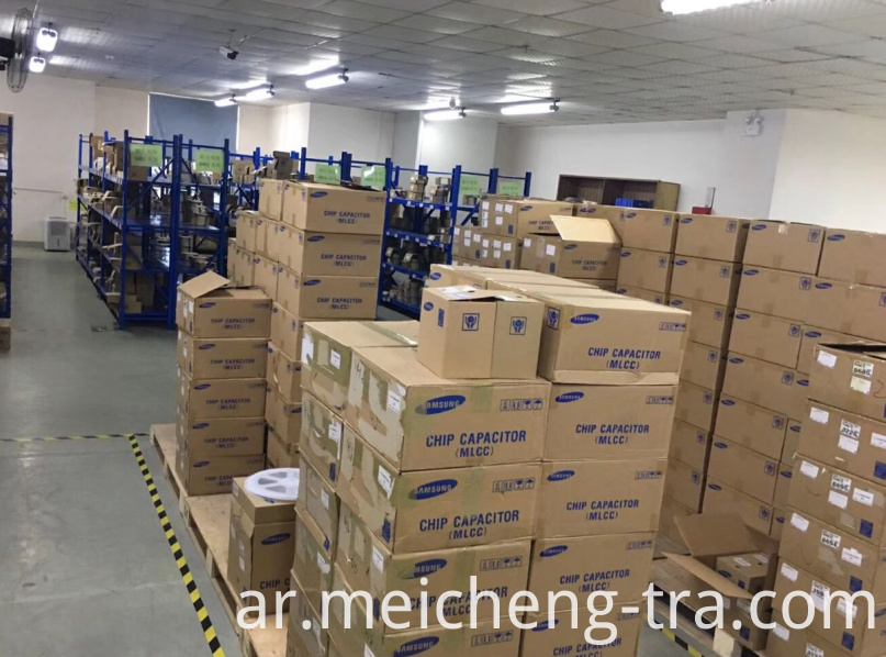 MLCC WAREHOUSE