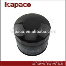 Best quality auto oil filter MZ690150 for Mitsubishi Lancer Galant Pajero L300