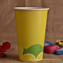 Copos descartáveis de papel personalizados com tampa