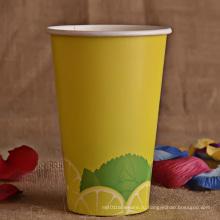Одноразовые индивидуальные бумажные стаканчики с крышкой