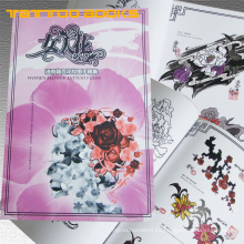 Libro de diseño del tatuaje 2015