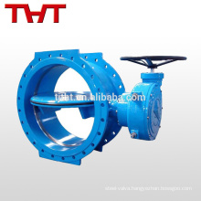 large size double offset eccentric butterfly valve for flow control
