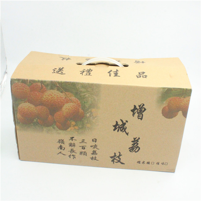CHINA-Low-Price-Wholesale-Food-Packaging-Carton