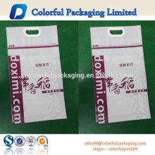 sacos vazios reusáveis impressos costume do arroz 5kg com punho