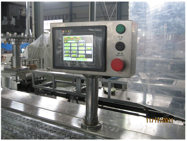 touch screen controller of DPP-25O blister packing machine