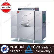 Full Series Luxury Industrial Dishwasher Hotel Kitchen Equipment Electric Conveyor Belt Dishwasher