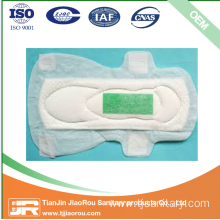 245mm Ultra-Thin Anion Sanitary Pad for women