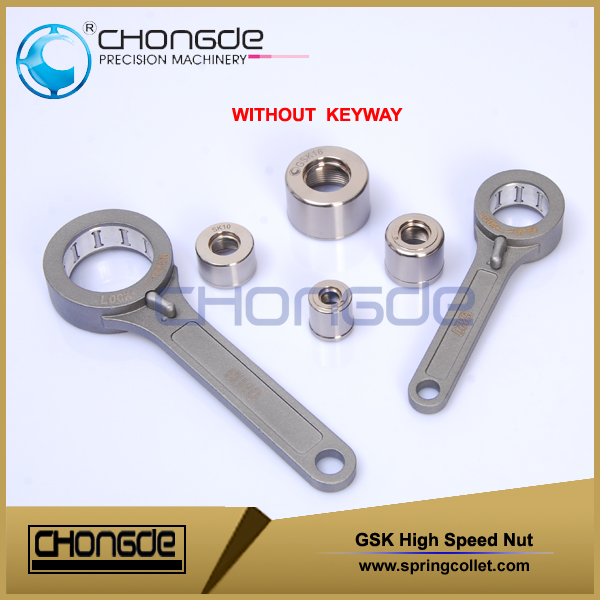 Gsk High Speed Nut2