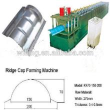 Оборудование для изготовления гребня крыши для различного использования сделано в Китае