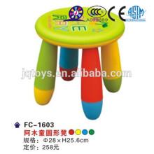 JQ-FC-1603 Sillas de niños, Niño muebles de escabel Made in China, Sillas de plástico redondas de los niños baratos